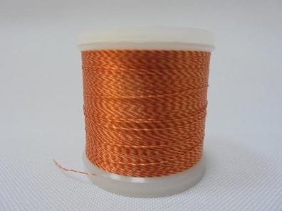 MADEIRA Вышивальная нить RAYON №40 200м (арт.2228) 2228 фото №1