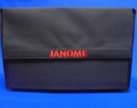 JANOME SKYLINE S5 JANOME SKYLINE S5 фото №3