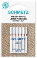 Иглы Schmetz джерси №80(5шт)