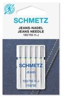 Иглы Schmetz джинс №110(5шт)