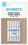 Иглы Schmetz джерси №70-90(5шт)