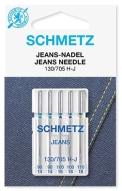 Иглы Schmetz джинс №90-110(5шт)