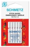 Иглы Schmetz вышивальные №75-90(5шт)
