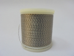 MADEIRA Вышивальная нить RAYON №40 200м (арт.2204)