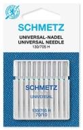 Иглы Schmetz универсальные №70 (10 шт.)