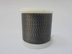 MADEIRA Вышивальная нить RAYON №40 200м (арт.2219)