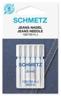 Иглы Schmetz джинс №90(5шт)