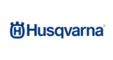 ЛАПКИ ДЛЯ ШВЕЙНЫХ МАШИН Husgvarna Viking
