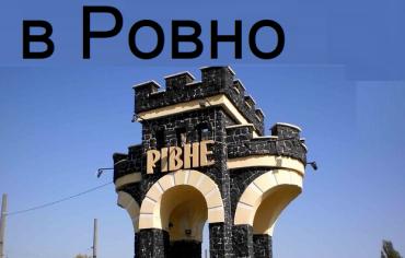 Швейные машины в Ровно